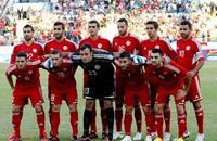 تصفيات آسيا: مباراة لبنان وإيران من دون جمهور