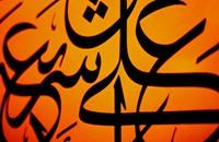 العربية تتفوق على الفرنسية في المدارس البريطانية