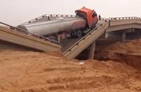 انهيار جسر يثير الرعب لدى سكان الرياض