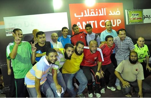 """""""رياضيون ضد الانقلاب"""" يستعدون لتحرك دولي ضد السلطة في مصر"""
