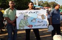 """""""إعلام 3 يوليو"""" يشدد القبضة الأمنية على إخوان مصر"""