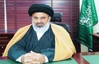 صحف السعودية: ولاة الأوقاف استولوا على أراض بالقطيف