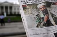 """الطبيب الواشي بإبن لادن متهم بـ""""القتل والاحتيال"""""""