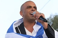 فضيحة جنسية تطال أشهر المغنين الإسرائيليين
