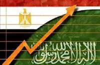 صندوق مصري سعودي لدعم المشروعات بـ 100 مليون دولار