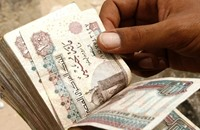 الجنيه المصري يواصل النزيف ويخسر 5% أمام الدولار
