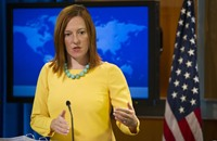 """""""الخارجية الأميركية"""" تؤكد اتخاذ إيران خطوات لوقف """"النووي"""""""