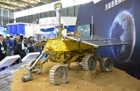الصين ترسل مركبة فضائية إلى القمر لاستكشافه