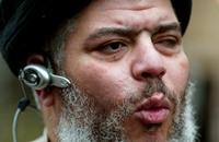 أبو حمزه المصري: أدرت ناديا للعراة في لندن