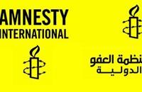 """""""العفو الدولية"""": انتهاكات حقوق الإنسان بمصر غير مسبوقة"""