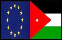 """الاتحاد الأوروبي يطلق مفاوضات """"التجارة الحرة"""" مع الأردن"""
