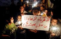 أزمة الكهرباء تعطل السياحة الداخلية بغزة