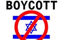 تسريح 14 ألف عامل إسرائيلي خلال شهر