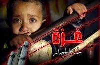 200 مليون دولار خسائر غزة شهريا بسبب الحصار