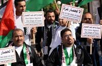دعوة لندن لقيادة جهود دولية لإنهاء حصار غزة