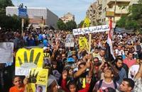 """تحالف دعم الشرعية يدعو لموجة ثورية """"هادرة"""" في مصر"""
