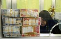 العراق ينفي تهريب 800 مليون دولار أسبوعياً لسويسرا