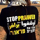 تصاعد المعارضة لخطة اسرائيلية لنقل البدو العرب من قراهم