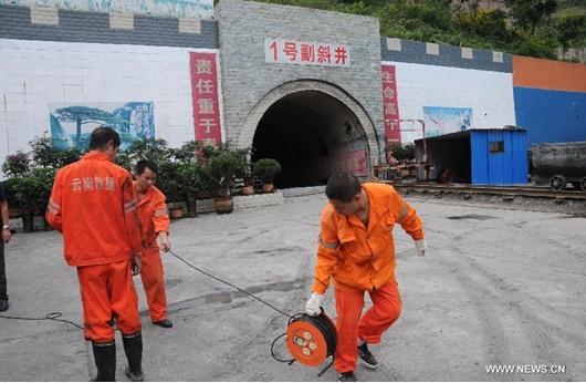 مقتل 7 أشخاص وإصابة العشرات في انفجار داخل منجم للفحم بالصين