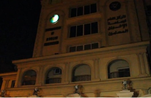 القضاء المصري يؤيّد حظر الاخوان