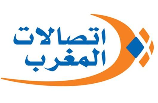 """""""اتصالات"""" الإماراتية تسحوذ على 53% من """"اتصالات"""" المغرب"""