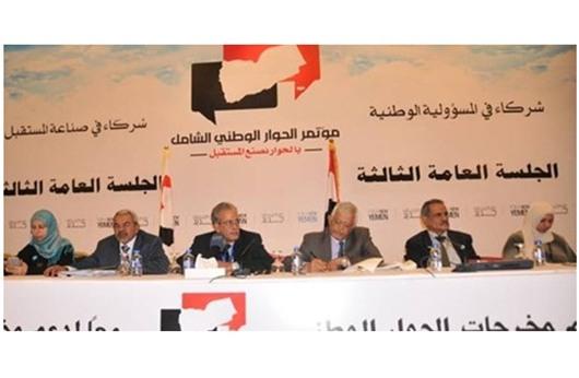 اقتصاد اليمن يتعافى ببطء وسط صعوبات سياسية