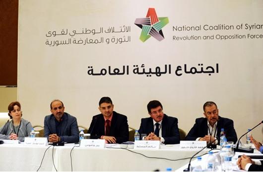 انطلاق اجتماعات الهيئة العامة للائتلاف السوري المعارض في إسطنبول