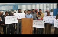 وقفة جنوبي غزة احتجاجاً على تأخر إعادة الإعمار (فيديو)