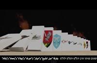 """""""بشرة خير"""" من الرقص لمقاومة الاحتلال بالعبري (فيديو)"""