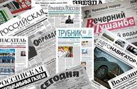 روسيا تطلق جهازا إعلاميا لتحسين صورتها بالعالم