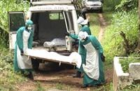 منظمة الصحة العالمية تعلن حالة طوارىء بالبرتغال