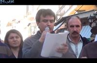 تركيا: مسيرات ومظاهرات نصرة لكوباني السورية (فيديو)