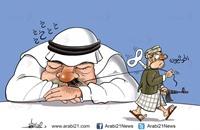 السبات العربي!
