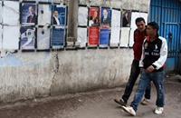 انتخابات تونس : قوائم المستقلين والشباب تنافس الأحزاب