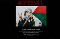 مواقع إسرائيلية في مرمى قراصنة عرب نصرة للأقصى (فيديو)