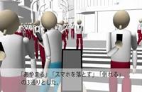 استخدام الهاتف أثناء المشي سبب العديد من الحوادث (فيديو)