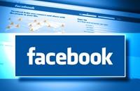 تطوير لفيسبوك يفصل بين الاستخدام الشخصي والمهني