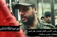 """موقع إيراني يمجد ميليشيا """"عصائب أهل الحق"""" بالعراق"""