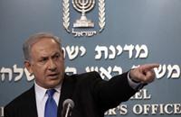 نتنياهو: أطراف إسلامية تسعى لإشعال نار دينية في القدس