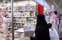إقبال كبير على معرض الكتاب الدولي في الكويت