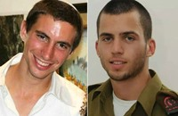 """ردا على """"القسام"""".. إسرائيل: لن تسلم رفات شهداء حماس"""