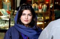 الإفراج عن ناشطة إيرانية حاولت حضور مباراة كرة يد
