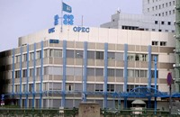 """""""أوبك"""" تتوقع استثمار 16 تريليون دولار بقطاع النفط حتى 2040"""