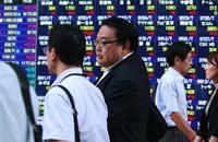 469 مليار دولار هربت من الأسواق العالمية في 2016