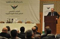 """فصائل المعارضة السورية تشكل """"مجلس قيادة الثورة"""""""