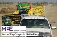 حرب الأعلام تستعر في العراق المنقسم