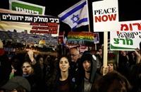 نخب إسرائيلية: قانون القومية يقلص مكانتنا الدولية