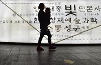 التباينات اللغوية حاجز إضافي بين شطري كوريا