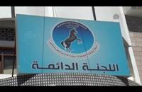 إقالة منصور هادي من منصبه كأمين عام (فيديو)