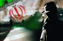السجن 10 سنوات لإيراني بتهمة التجسس لصالح السعودية